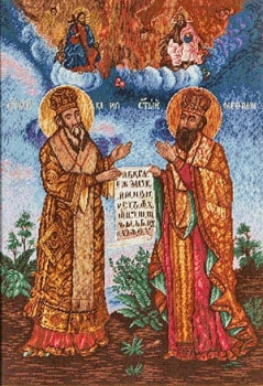 St. Cyril and Methodius